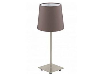 Лампа настольная Lauritz