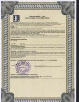 Сертификат кровати Райтон